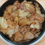 第6丼 豚肉と野菜の甘酢丼~毎日どんぶり弁当